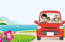 Mal des transports et remèdes naturels